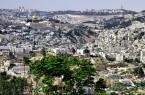 Фото: Иерусалим – вид на город и его достопримечательности