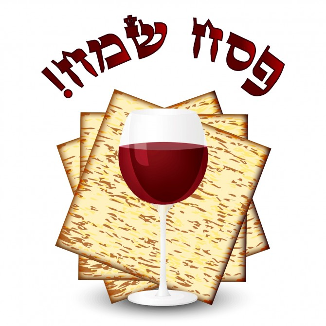 Фото: Песах: весенний праздник в Израиле