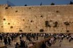 Фото: Стена Плача в Иерусалиме