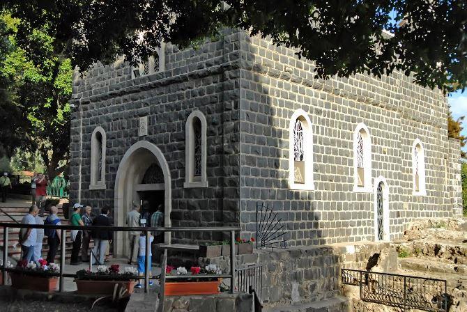Фото: Церковь на месте дома святого Петра