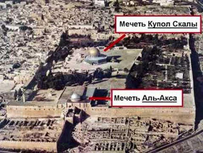 Фото: Мечети Аль Акса и Купол Скалы